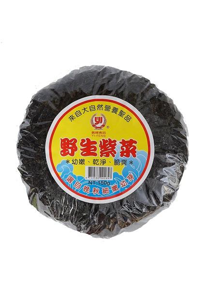 義峰野生紫菜(圓餅) 1