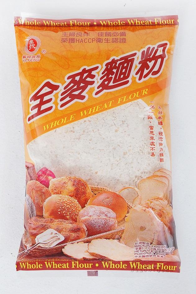 義峰全麥麵粉 1