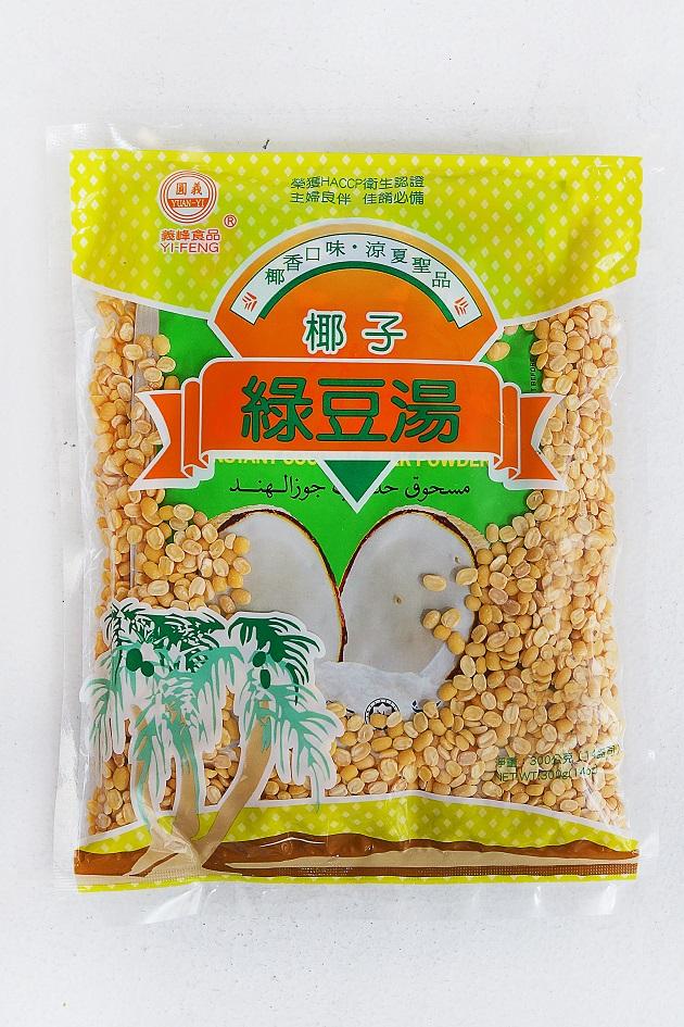 義峰椰子綠豆湯 1