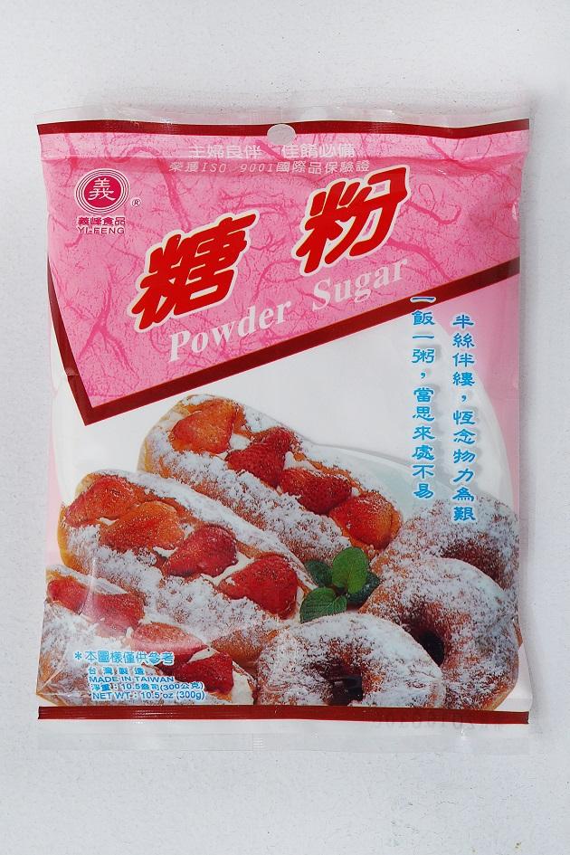 義峰糖粉 1