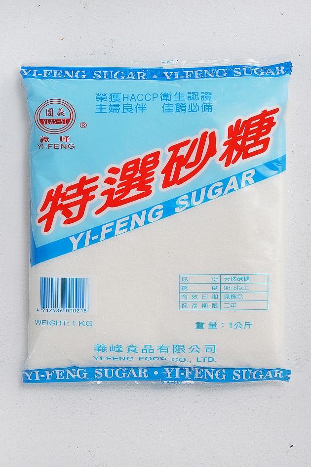 義峰特選砂糖 1