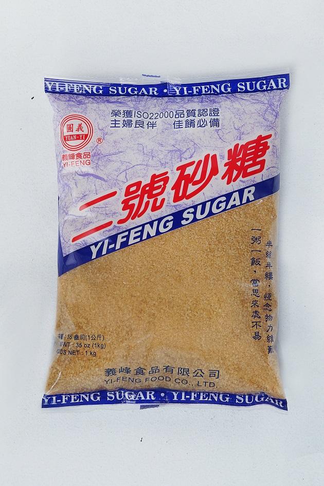 義峰二號砂糖 1