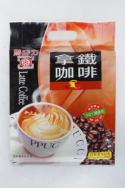 馬秀力咖啡拿鐵 1