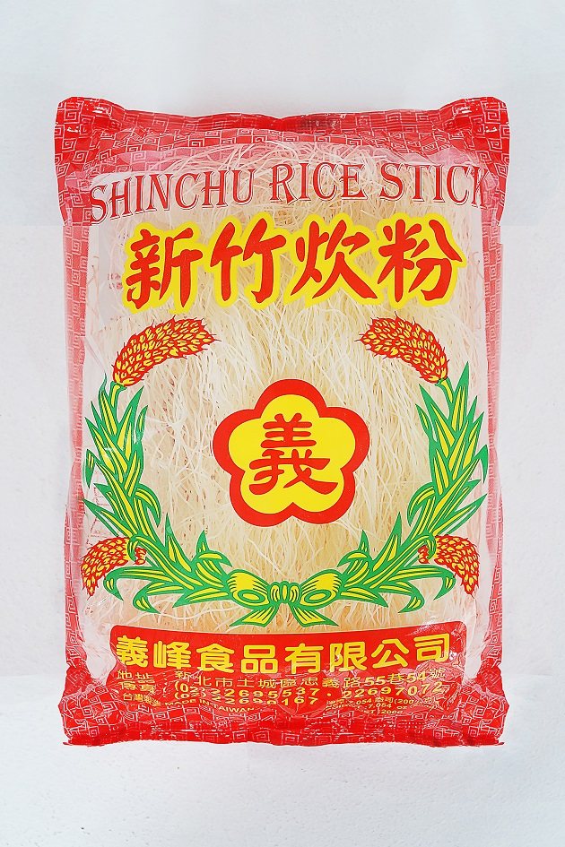 義峰新竹炊粉200g 1