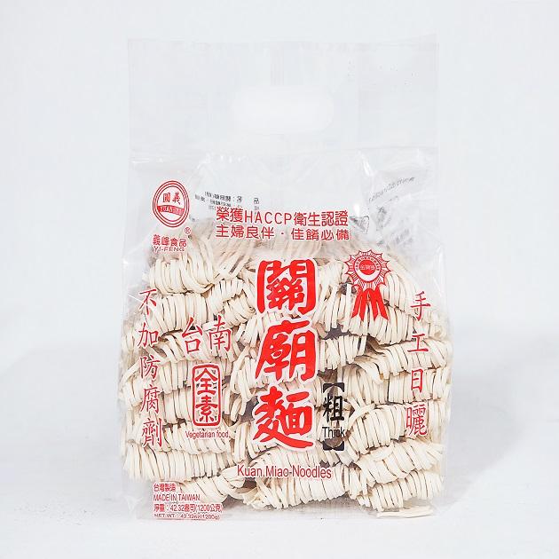 義峰關廟麵(粗) 1