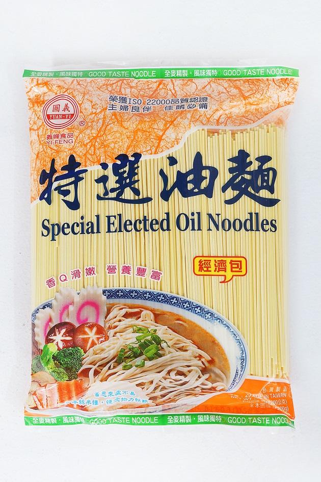 義峰特選油麵 1