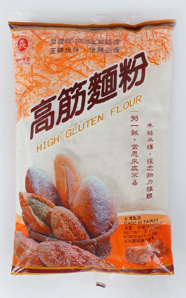義峰高筋麵粉 1