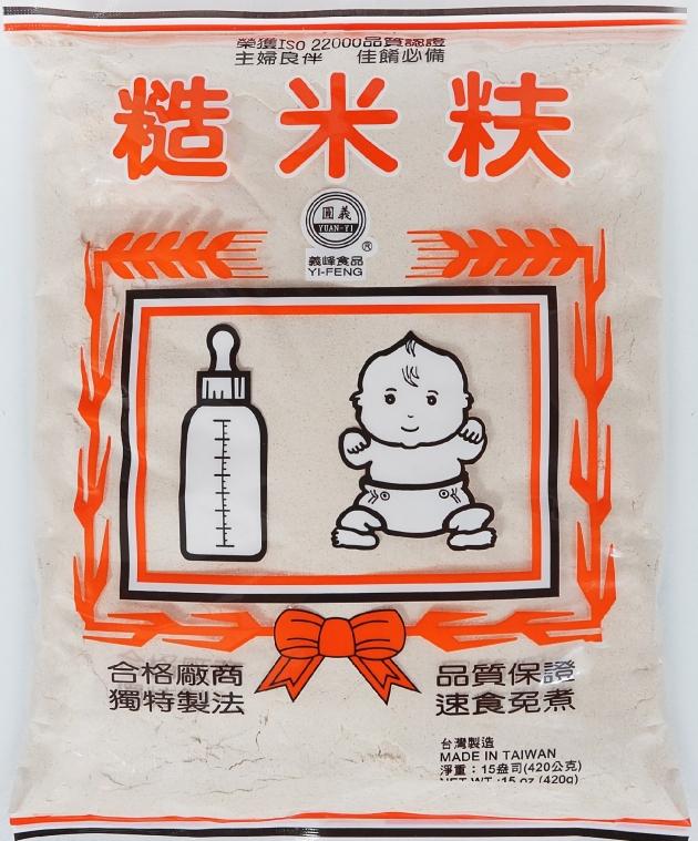 義峰糙米麩 1