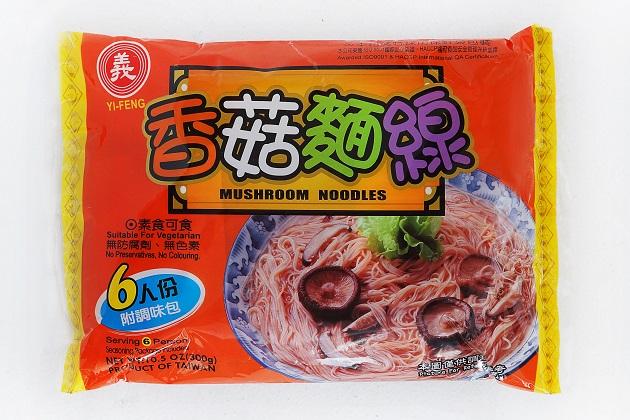 義峰香菇麵線 1