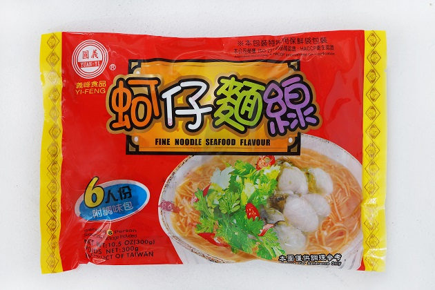 義峰蚵仔麵線 1