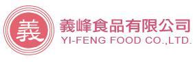 義峰食品股份有限公司